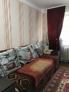 Квартира Цитадельная, 7, Киев, Z-739869 - Фото