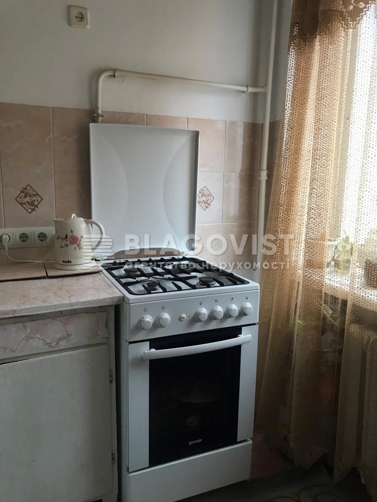 Квартира Z-739869, Цитадельна, 7, Київ - Фото 9