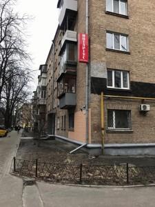 Квартира Z-739869, Цитадельна, 7, Київ - Фото 12