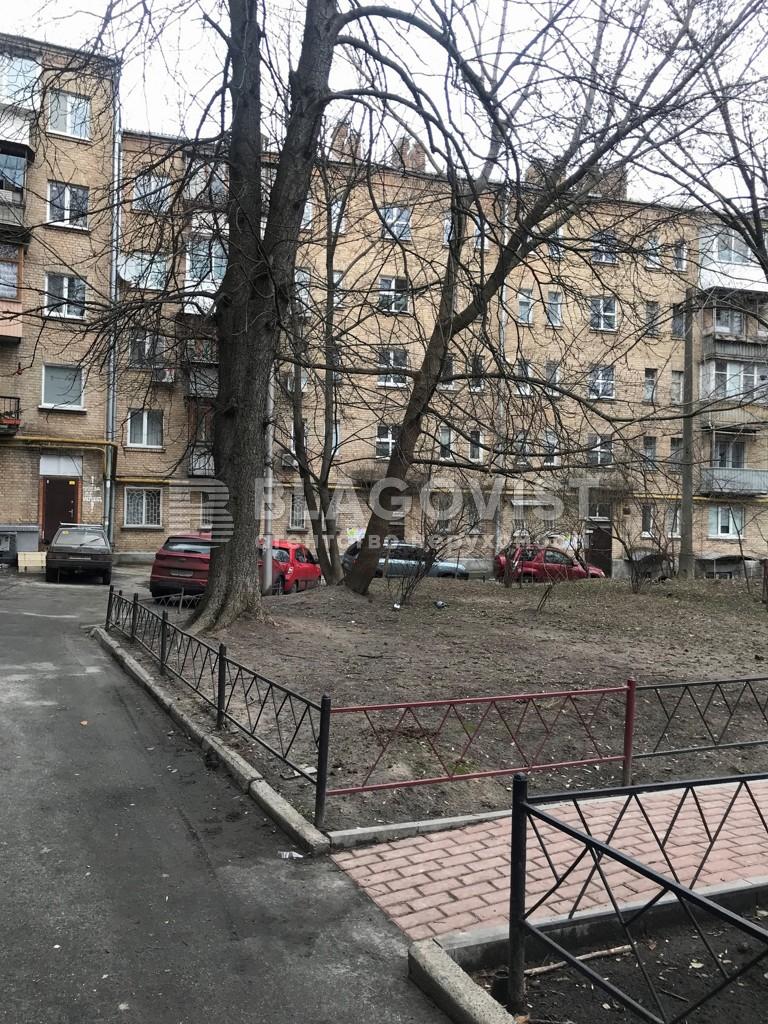 Квартира Z-739869, Цитадельна, 7, Київ - Фото 14