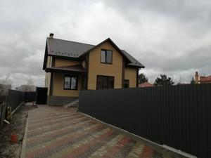 Дом A-111755, Кленовая, Гатное - Фото 22