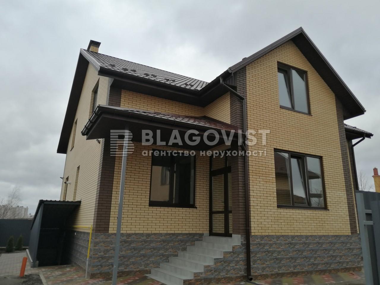 Дом A-111755, Кленовая, Гатное - Фото 1