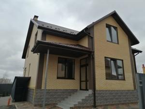 Будинок Кленова, Гатне, A-111755 - Фото