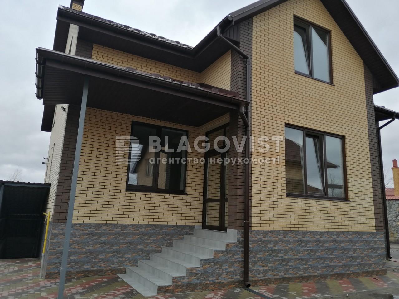 Дом A-111755, Кленовая, Гатное - Фото 5