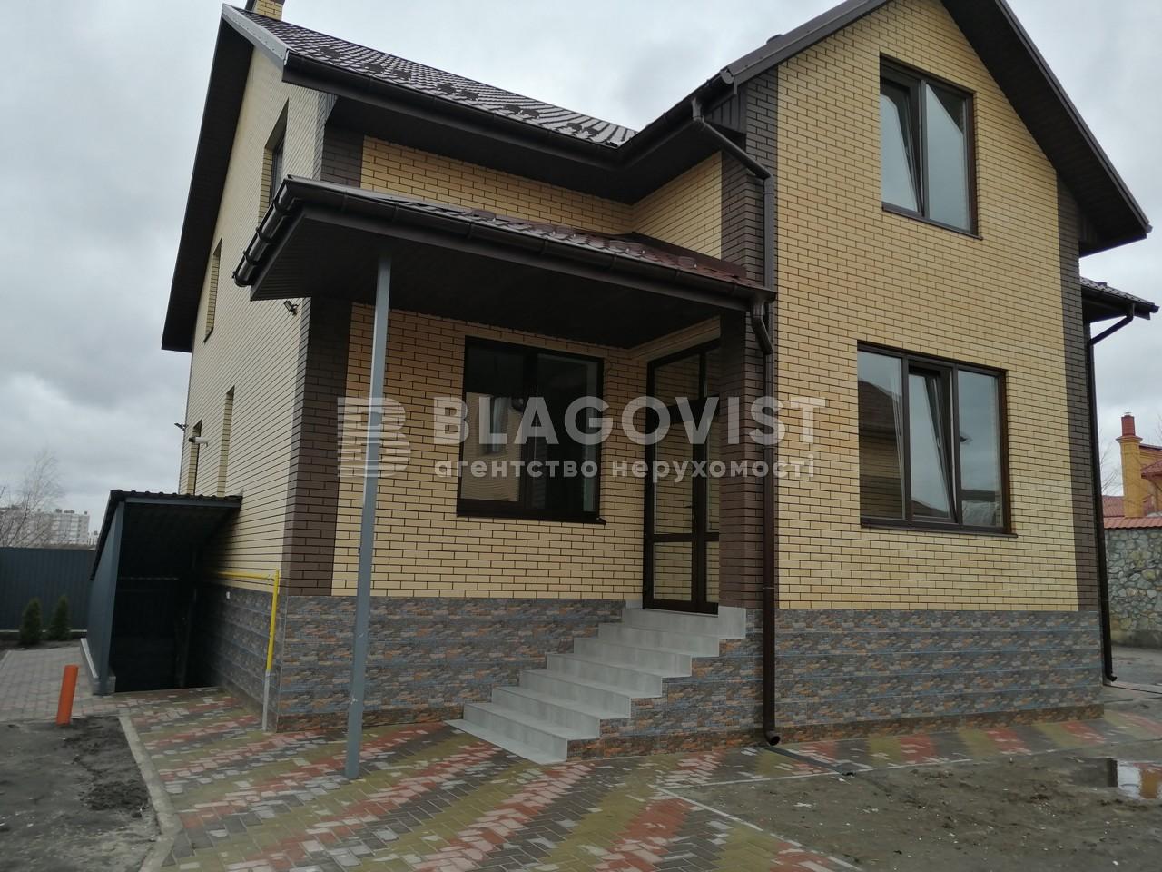 Дом A-111755, Кленовая, Гатное - Фото 2