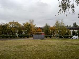 Офисно-складское помещение, Автопарковая, Киев, A-111943 - Фото 5