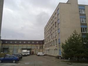 Офисно-складское помещение, Автопарковая, Киев, A-111943 - Фото 8