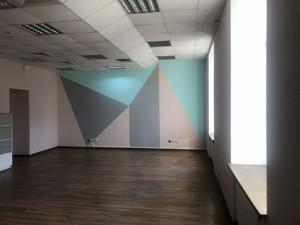 Офис, Сосюры Владимира, Киев, R-35092 - Фото 5