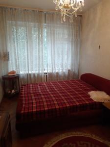 Квартира Миропольская, 3, Киев, Z-711239 - Фото3
