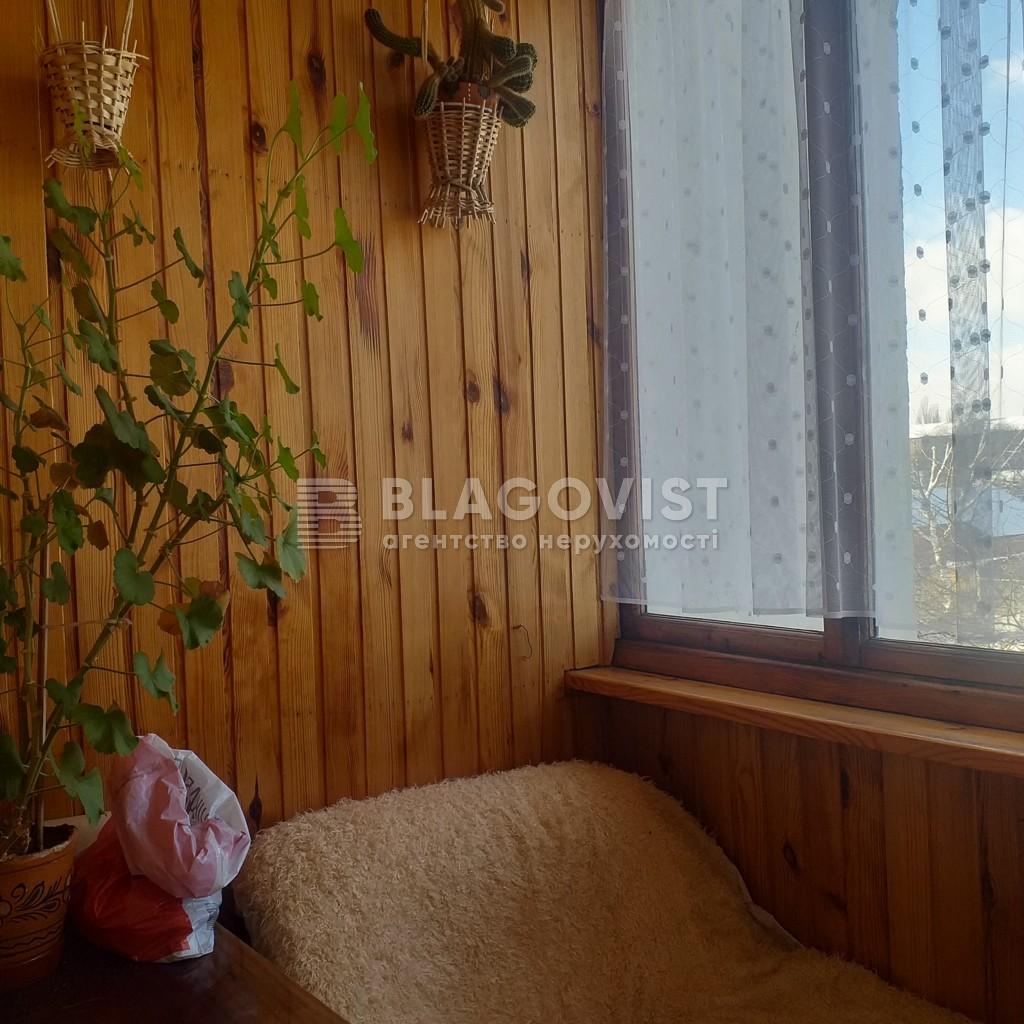 Квартира R-14994, Салютная, 42/46, Киев - Фото 6