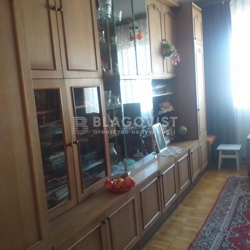 Квартира R-14994, Салютная, 42/46, Киев - Фото 5