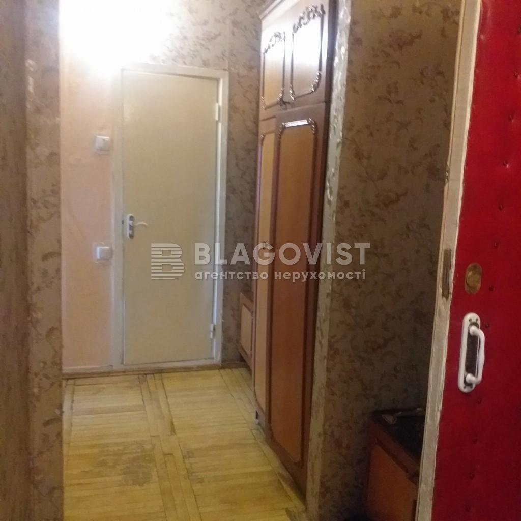 Квартира R-14994, Салютная, 42/46, Киев - Фото 10