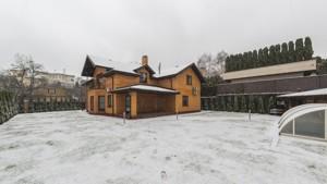 Дом Седовцев, Киев, C-108789 - Фото 63