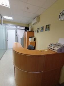 Бизнес-центр, Выборгская, Киев, F-44463 - Фото 5