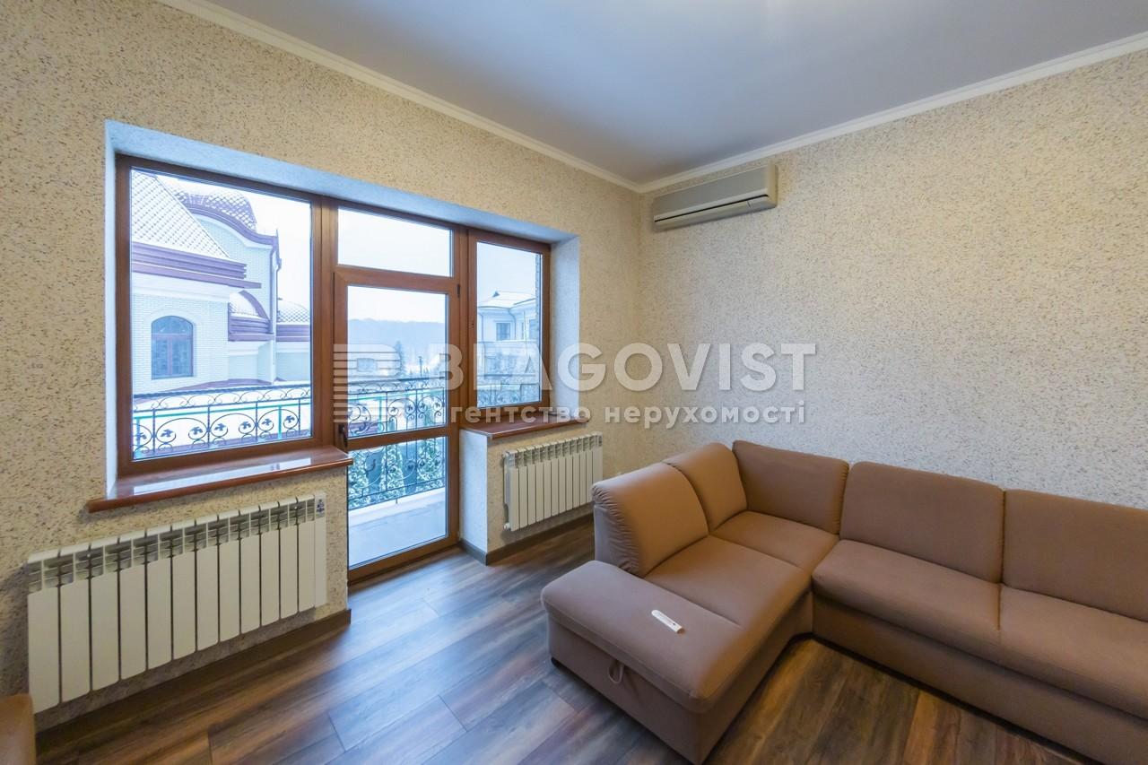 Дом C-108789, Седовцев, Киев - Фото 13