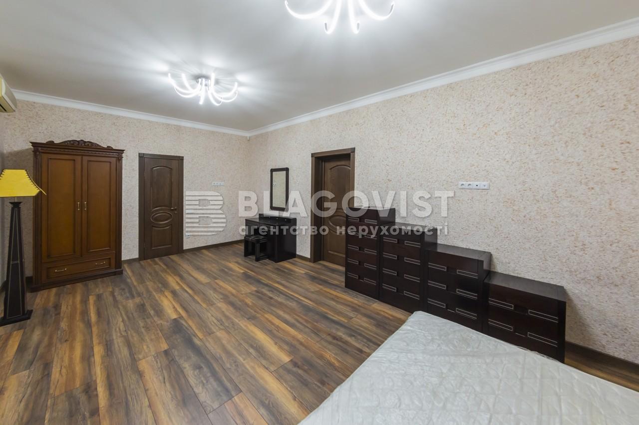 Дом C-108789, Седовцев, Киев - Фото 16
