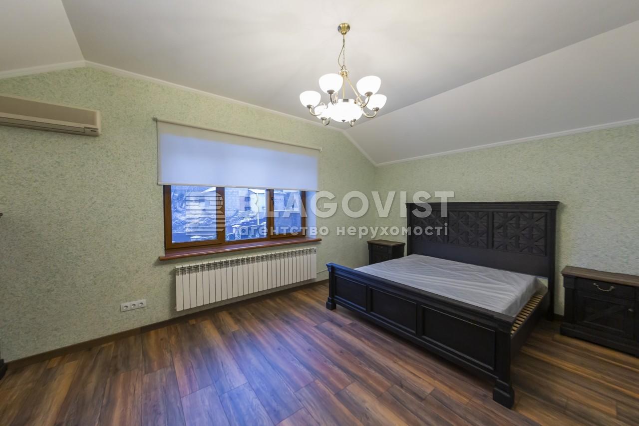 Дом C-108789, Седовцев, Киев - Фото 17