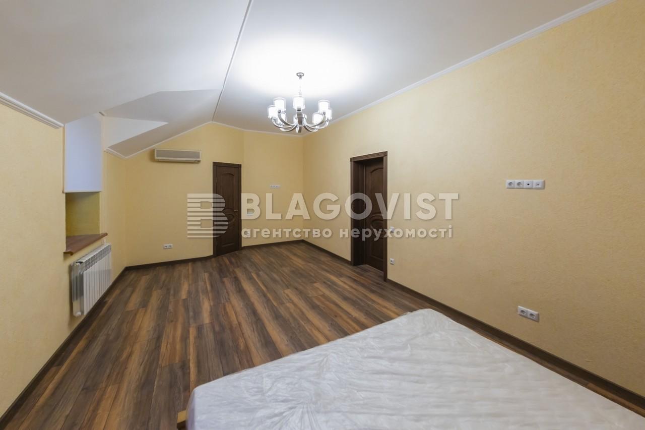 Дом C-108789, Седовцев, Киев - Фото 20