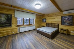 Дом Седовцев, Киев, C-108789 - Фото 20