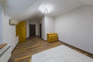 Дом Седовцев, Киев, C-108789 - Фото 23