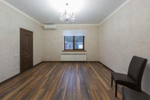 Дом Седовцев, Киев, C-108789 - Фото 24