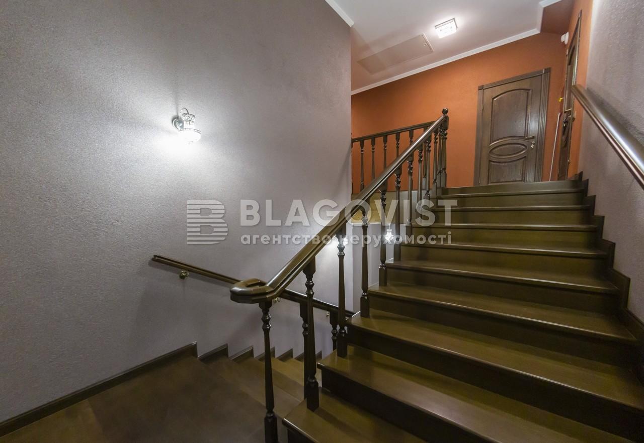 Дом C-108789, Седовцев, Киев - Фото 52