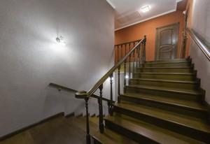 Дом Седовцев, Киев, C-108789 - Фото 51