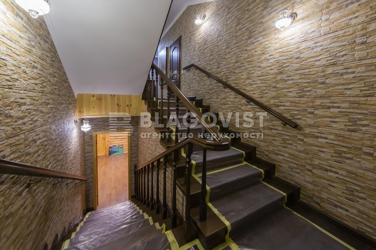 Дом C-108789, Седовцев, Киев - Фото 54