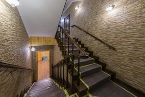 Дом Седовцев, Киев, C-108789 - Фото 53