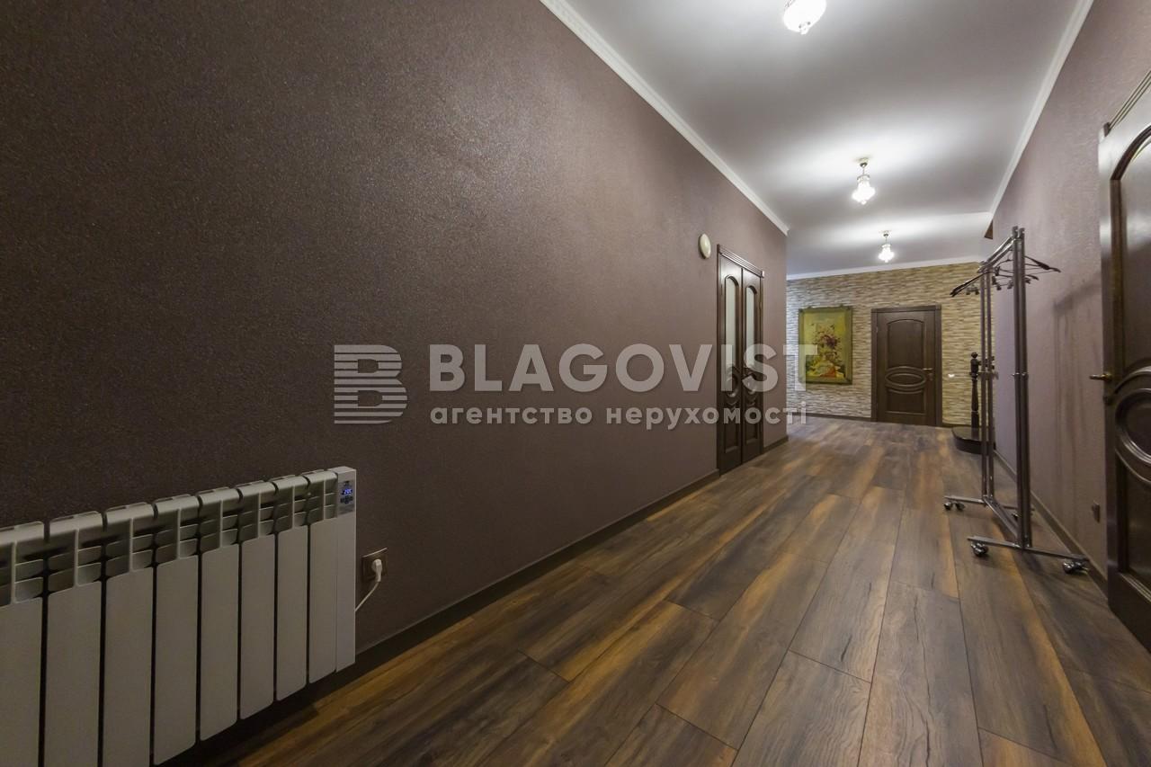 Дом C-108789, Седовцев, Киев - Фото 55