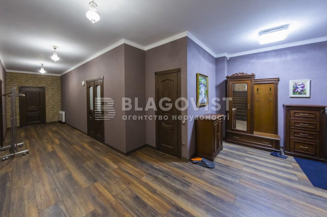 Дом C-108789, Седовцев, Киев - Фото 56
