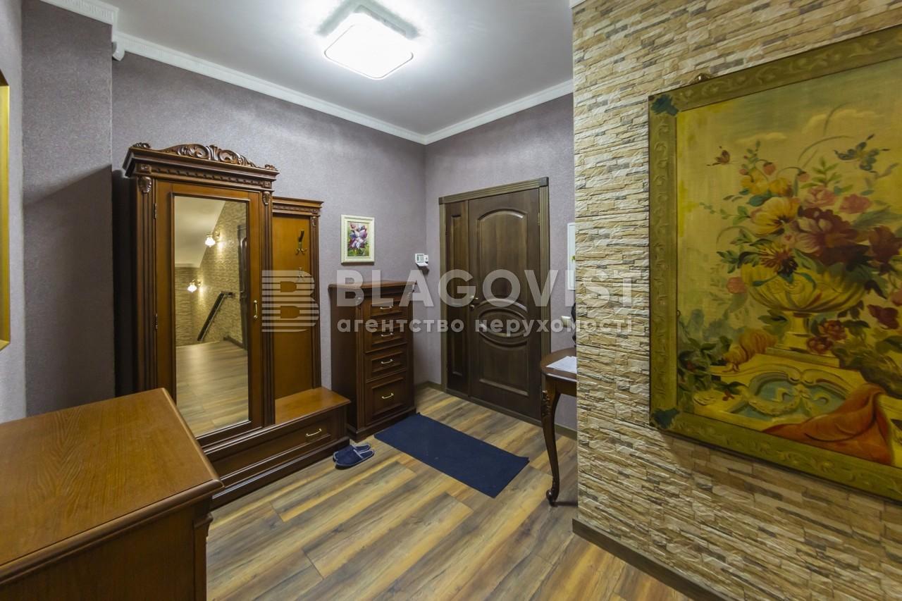 Дом C-108789, Седовцев, Киев - Фото 57