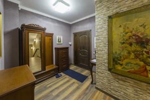 Дом Седовцев, Киев, C-108789 - Фото 56