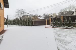 Дом Седовцев, Киев, C-108789 - Фото 60