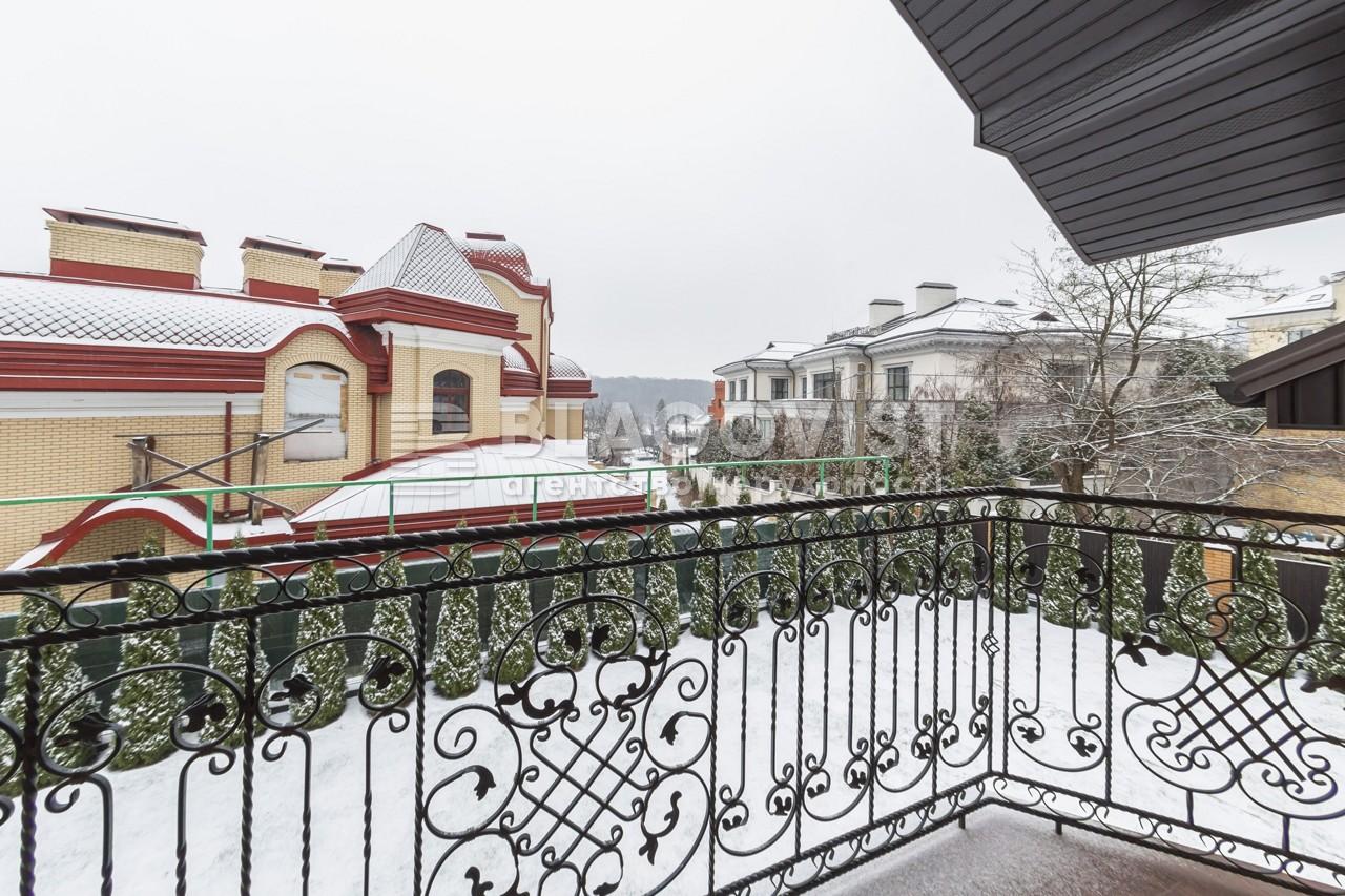 Дом C-108789, Седовцев, Киев - Фото 63
