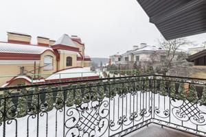 Дом Седовцев, Киев, C-108789 - Фото 62