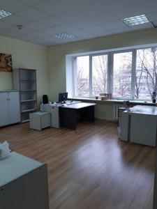 Офис, Гавела Вацлава бульв. (Лепсе Ивана), Киев, R-37278 - Фото 2