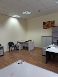 Офис, Гавела Вацлава бульв. (Лепсе Ивана), Киев, R-37278 - Фото 3