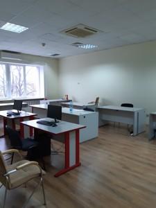 Офис, Гавела Вацлава бульв. (Лепсе Ивана), Киев, R-37278 - Фото 4