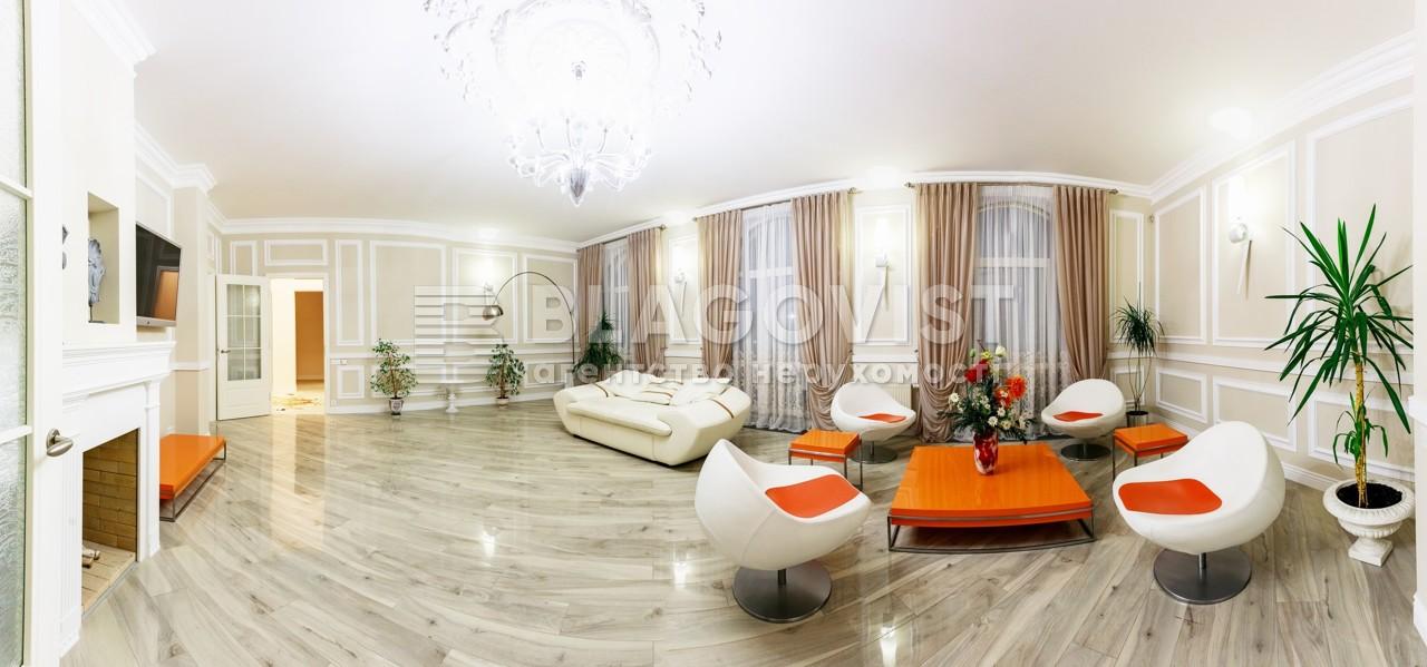 Квартира H-49345, Андреевский спуск, 32, Киев - Фото 3