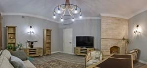 Квартира Андреевский спуск, 32, Киев, H-49345 - Фото 5