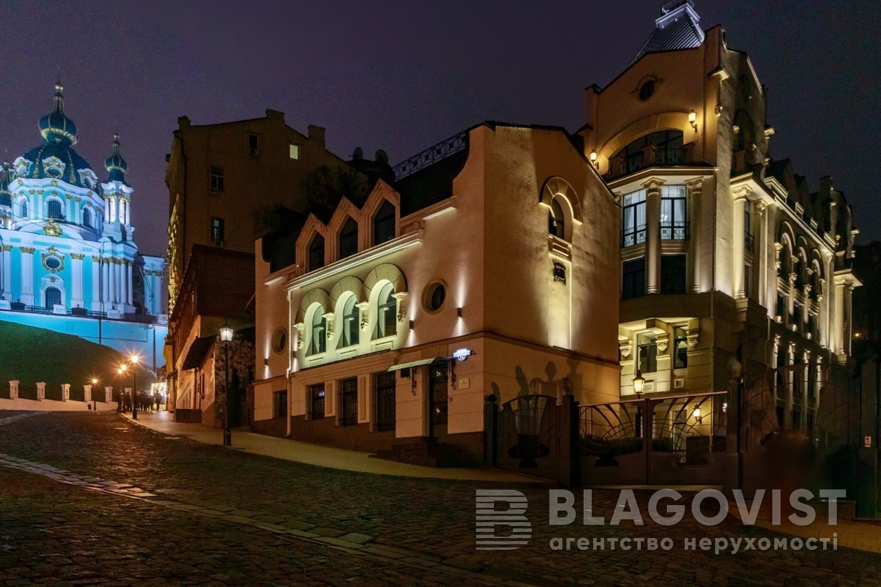 Квартира H-49345, Андреевский спуск, 32, Киев - Фото 8