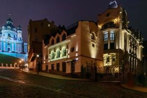 Квартира Андреевский спуск, 32, Киев, H-49345 - Фото 8