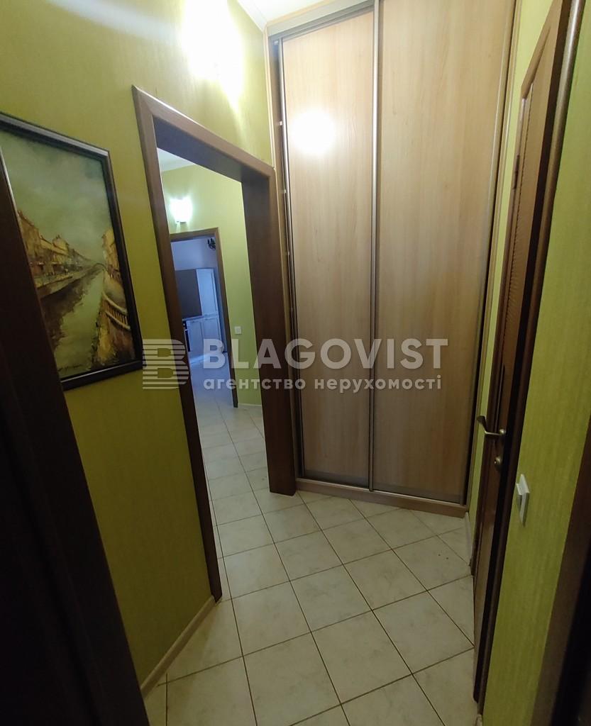 Квартира R-37302, Бажана Николая просп., 12, Киев - Фото 15