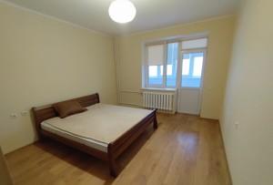 Квартира R-37302, Бажана Николая просп., 12, Киев - Фото 6