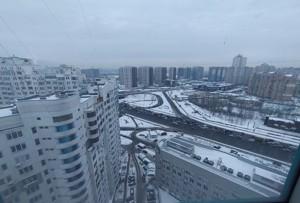 Квартира R-37302, Бажана Николая просп., 12, Киев - Фото 21