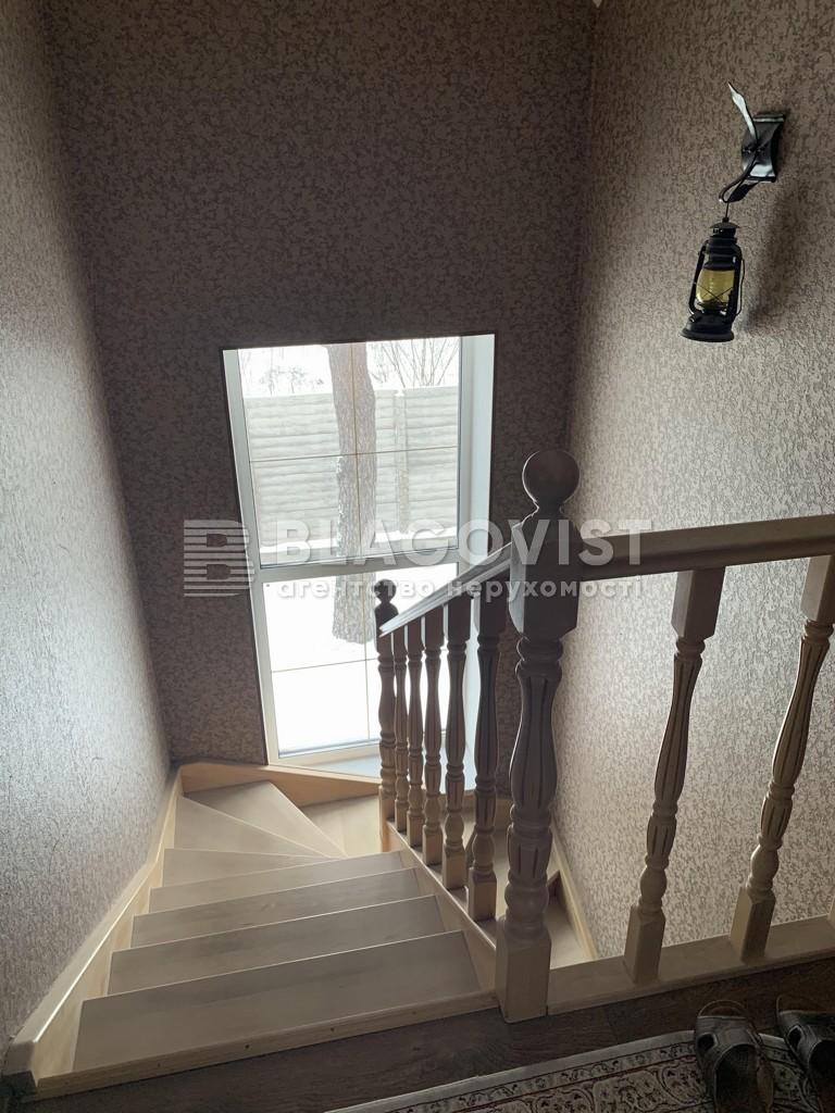 Дом C-108812, Вита-Почтовая - Фото 8