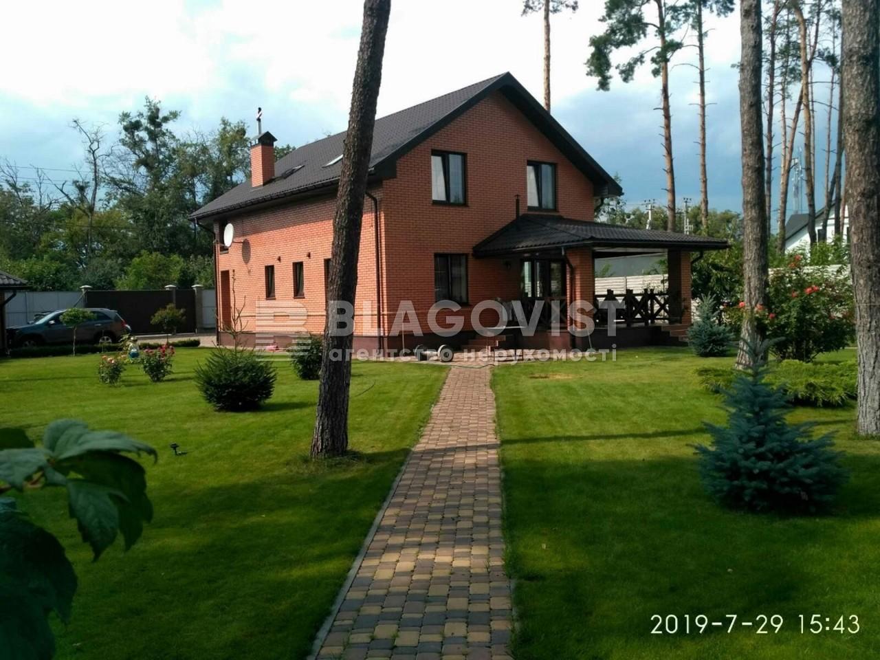 Дом C-108812, Вита-Почтовая - Фото 1