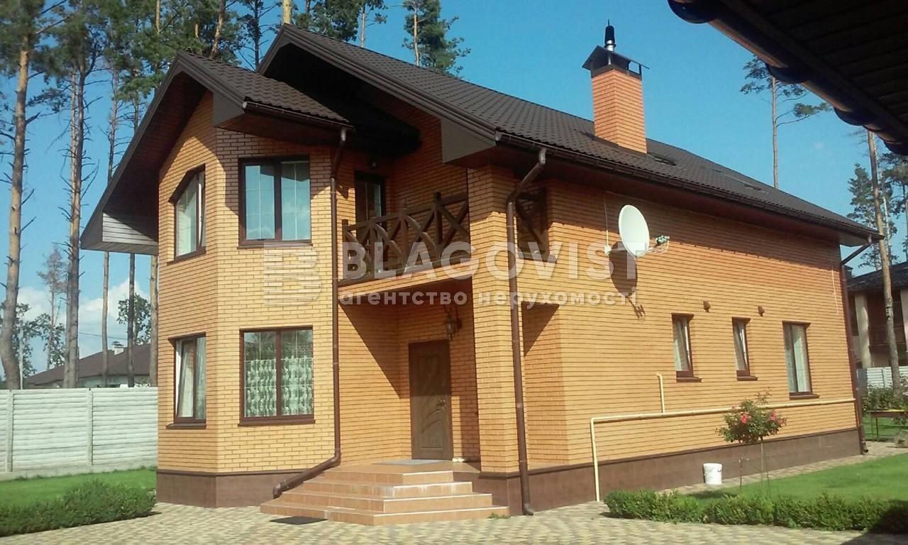 Дом C-108812, Вита-Почтовая - Фото 2