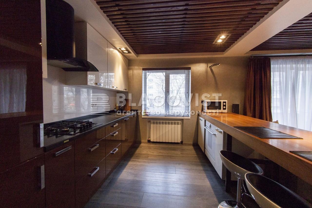 Квартира F-44439, Кавказька, 7, Київ - Фото 11